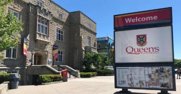 Trường đại học Queen